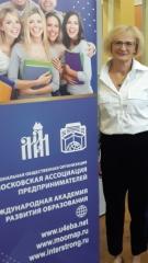 Победа в Чемпионате России по педагогическому мастерству