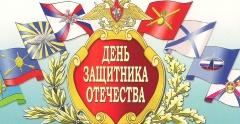 «Служу Отечеству!» - городской месячник патриотической работы