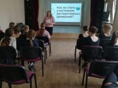 Информационная встреча для подростков