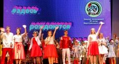 """Зажги свою звезду-2021 - отчетный концерт """"Отрады"""""""